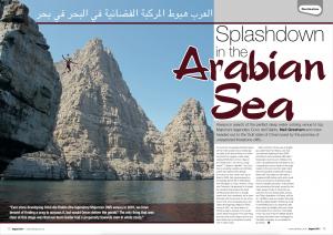 Read Macadam DWS Oman Article: Neil Gresham